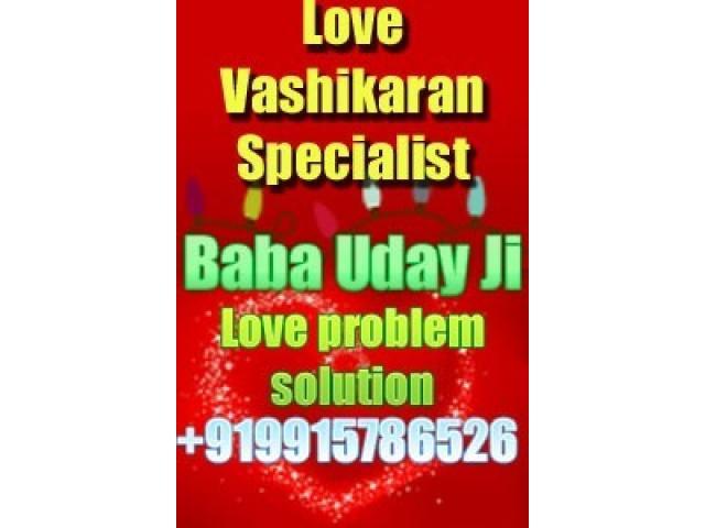 lover//husband_+919915786526_control_maind_mantra////